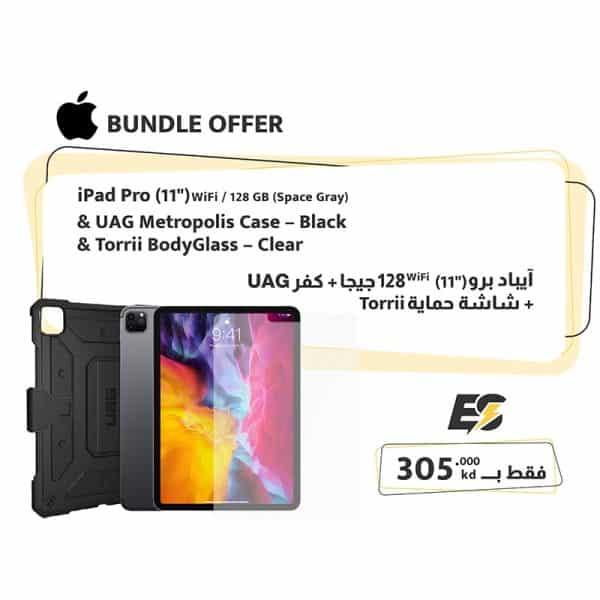 Apple iPad Pro 11-inch Wi-Fi 128GB Space Gray Bundle Offer