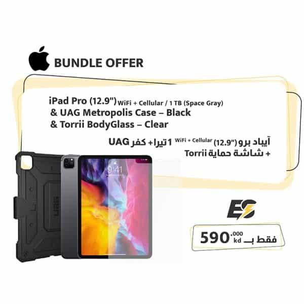 Apple iPad Pro 12.9-inch Wi-Fi+Cellular 1TB Space Gray Bundle Offer