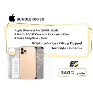 Apple iPhone 11 Pro 256GB Gold Bundle Offer