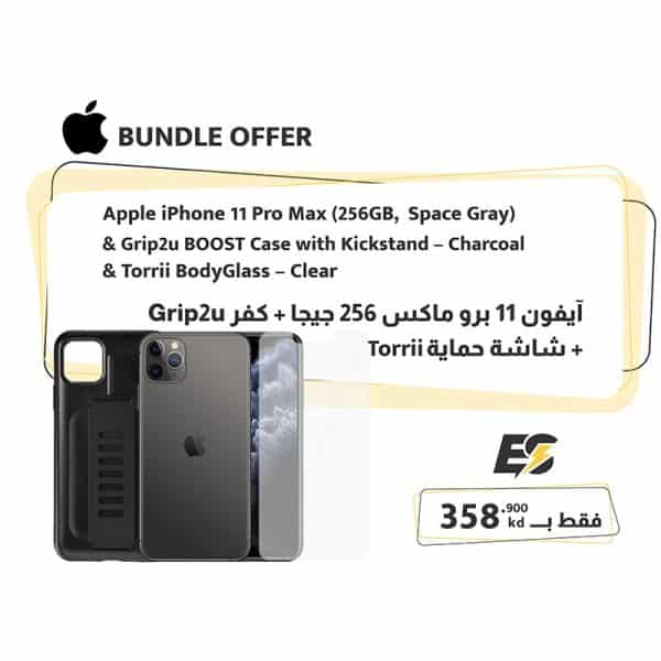 Apple iPhone 11 Pro Max 256GB Space Gray Bundle Offer