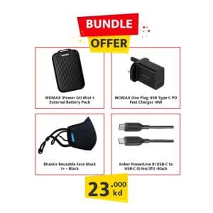Electro Kuwait Bundle Offer(Anker+Momax+BlueAir)