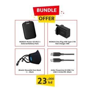 Electro Kuwait Bundle Offer(Anker+Momax+BlueAir)