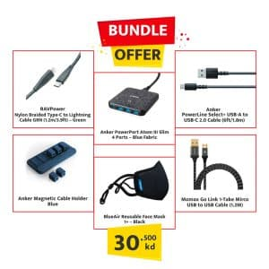 Electro Kuwait Bundle Offer(Anker+RAVPower+BlueAir+Momax)