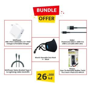 Electro Kuwait Bundle Offer(Anker+RAVPower+BlueAir+NiteIze)