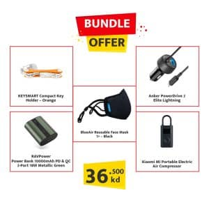 Electro Kuwait Bundle Offer(Anker+RAVPower+BlueAir+Xiaomi+KeySmart)
