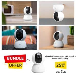 Xiaomi Mi Home Smart PTZ Security Camera 360° 1080p Bundle Offer - 2 Pack
