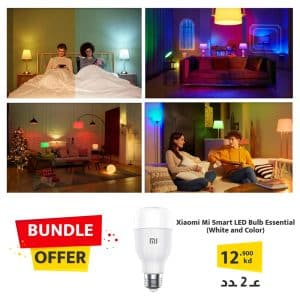 Xiaomi Mi Smart LED Bulb Essential (White and Color) Bundle Offer - 2 Pack