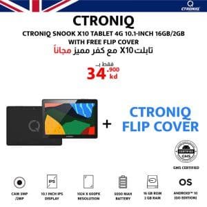 CTRONIQ Snook X10 Tablet 4G 10.1-Inch 16GB/2GB Black