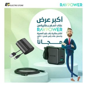 RAVPower Mini Power Bank 10000mAh PD & QC 2-Port 18W RP-PB197 - Metallic Dark Gray (Get FREE 2-Port Wall Charger)