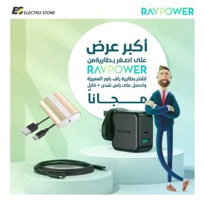 RAVPower Mini Power Bank 10000mAh PD & QC 2-Port 18W RP-PB197 - Metallic Gold (Get FREE 2-Port Wall Charger)