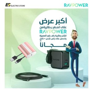 RAVPower Mini Power Bank 10000mAh PD & QC 2-Port 18W RP-PB197 - Metallic Pink (Get FREE 2-Port Wall Charger)