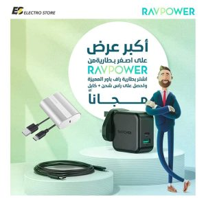 RAVPower Mini Power Bank 10000mAh PD & QC 2-Port 18W RP-PB197 - Metallic Silver (Get FREE 2-Port Wall Charger)