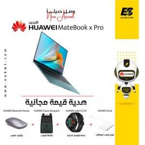 HUAWEI MateBook X Pro i7 16GB RAM 1TB SSD Emerald Green