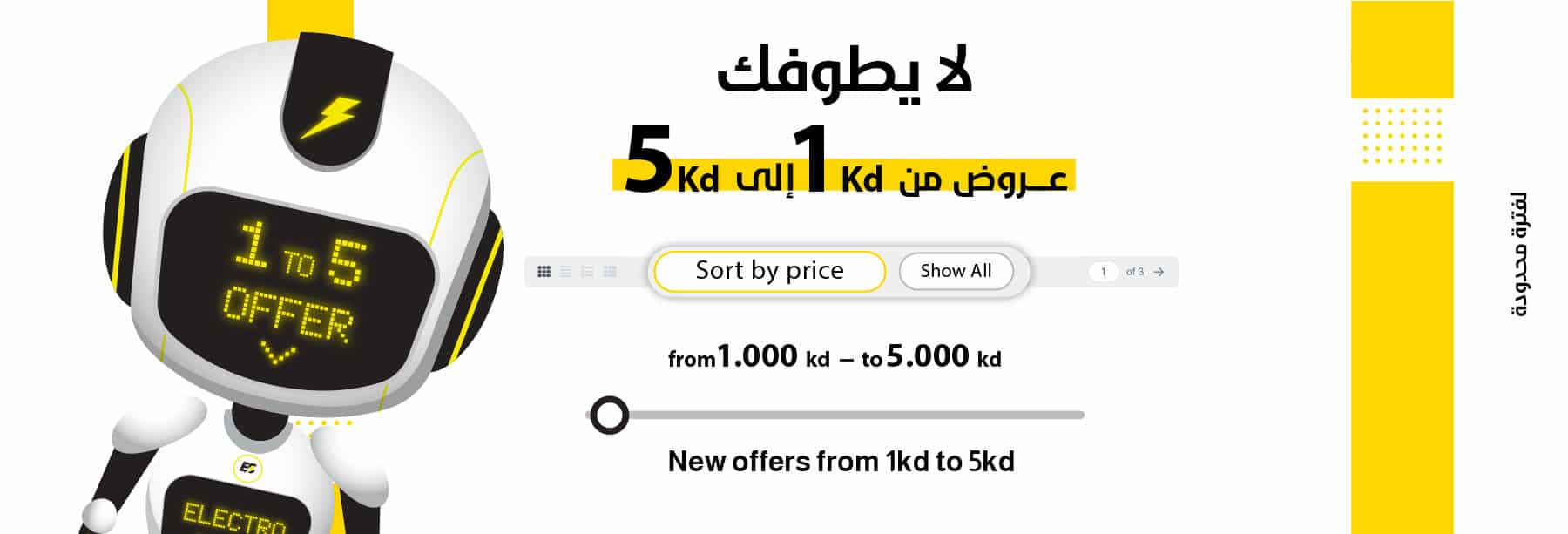 1KD to 5KD Offer