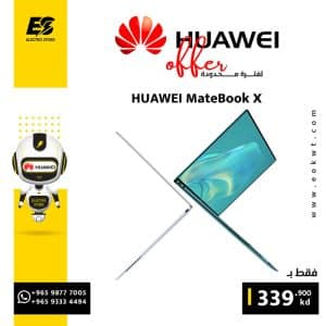 HUAWEI MateBook X i5 16GB RAM 512GB SSD - Silver Frost