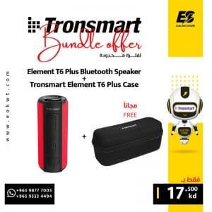 Tronsmart Element T6 Plus SoundPulse Portable Bluetooth Speaker Red with FREE Force+ Carrying Case Black - Bundle Offer