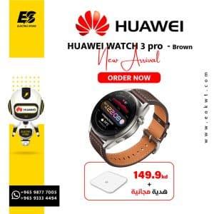 HUAWEI Watch 3 Pro - Brown