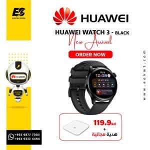 HUAWEI Watch 3 - Black