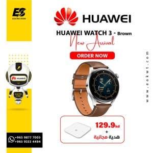 HUAWEI Watch 3 - Brown